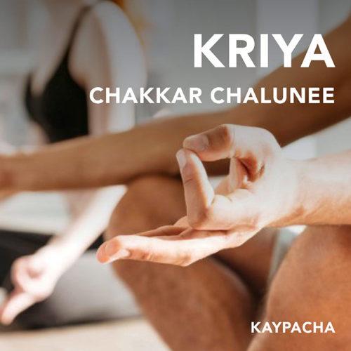 Kriya Chakkar Chalunee